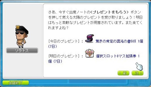 Maple170625_011636.jpg