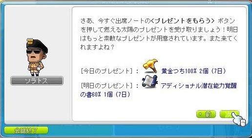 Maple170628_083025.jpg