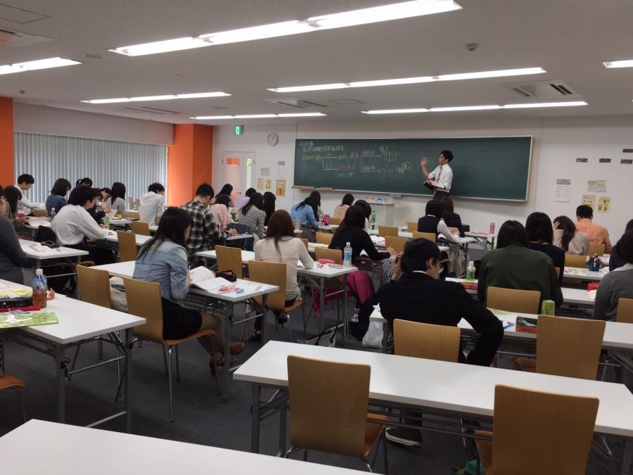 102回解説書発売記念講座