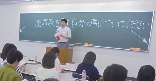 WE開講2017東京