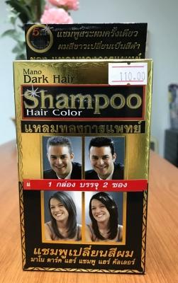 ManoDarkShampoo