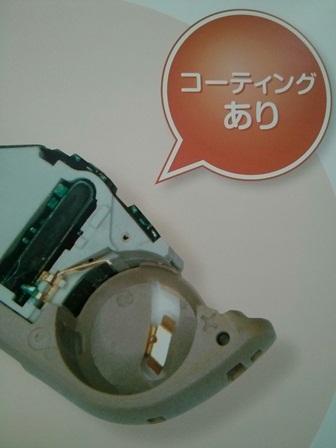 25-桐藤-4
