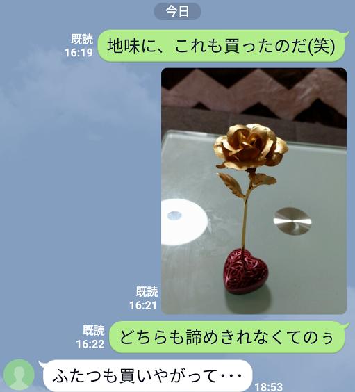 Screenshot_20170524-211735.png