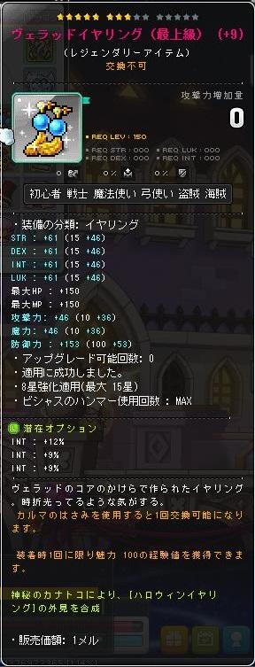 Maple170429_220900.jpg