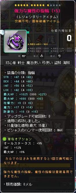 Maple170429_220913.jpg