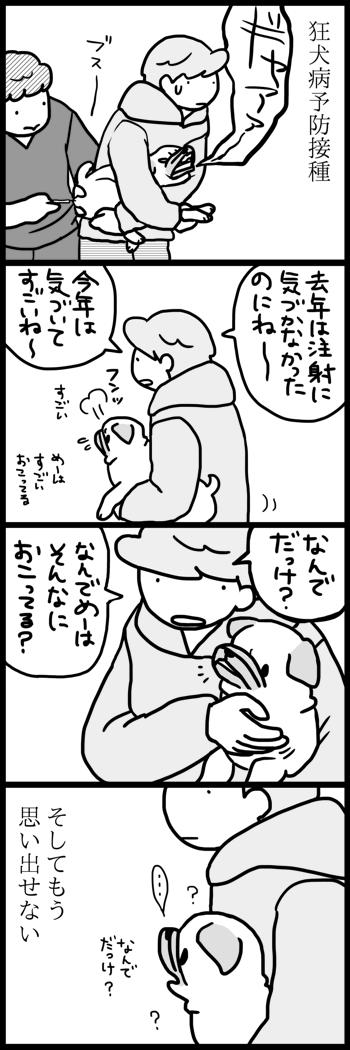 t415忘れんぼうa