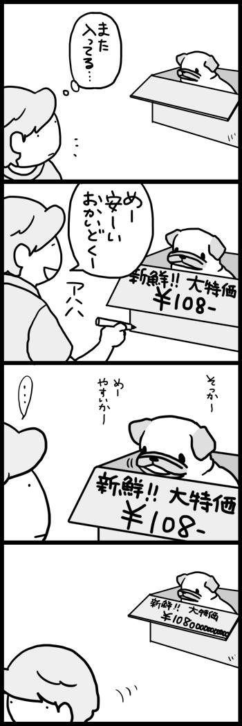 t416大特価