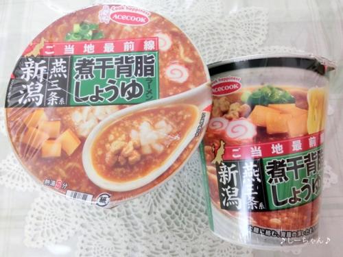 カップ麺いろいろ_01