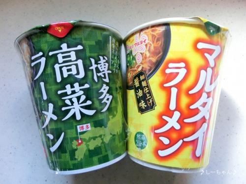 カップ麺いろいろ_05