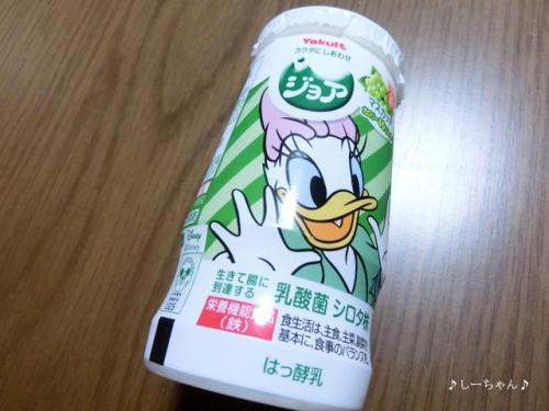 実家のお食事(17.05)_04