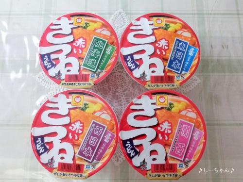 赤いきつねの日本味めぐり_03