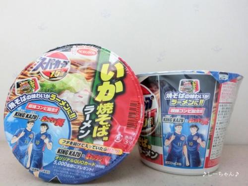 カップ麺いろいろ_06