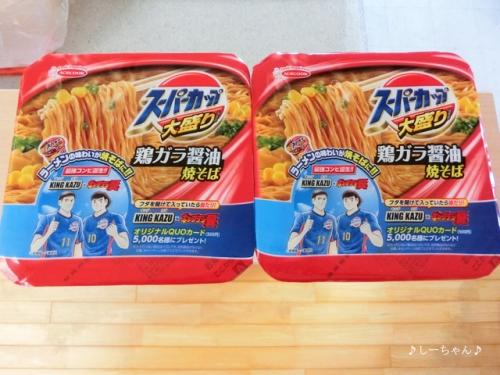 カップ麺いろいろ_07