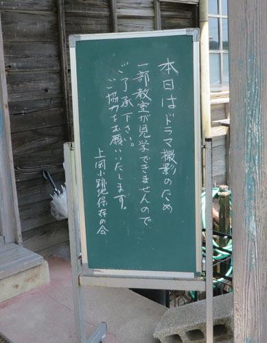 校舎 (3)