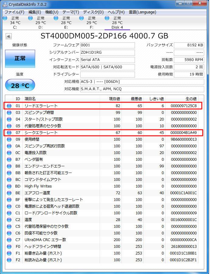 20170616_SG4TB2.jpg