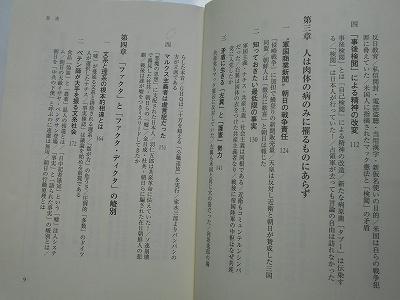 DSCN5649 - コピー