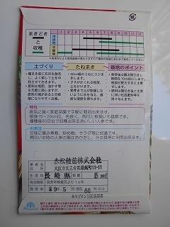 DSCN5351.jpg