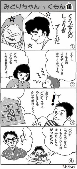 manga216.jpg