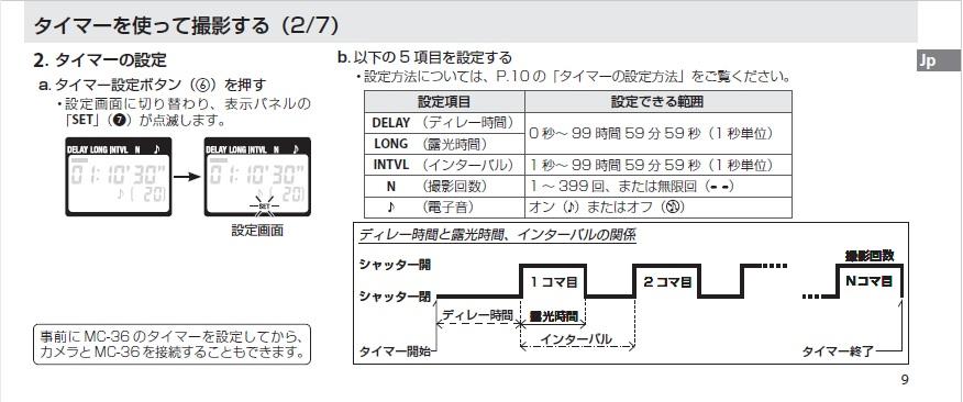 mc-36aP9.jpg