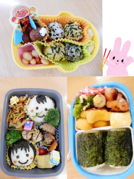 お弁当 プレーMIE_1