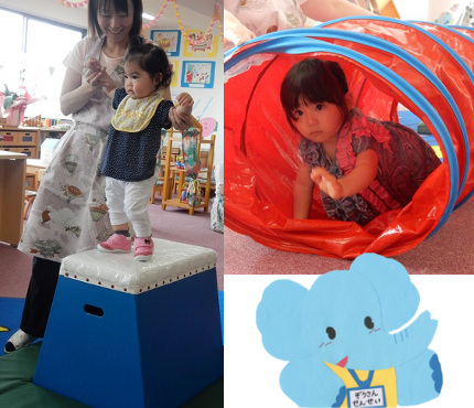 跳び箱 1歳児