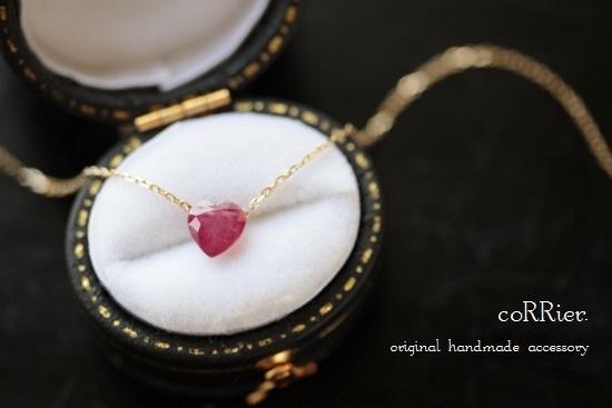 HeartrubyNA (1)