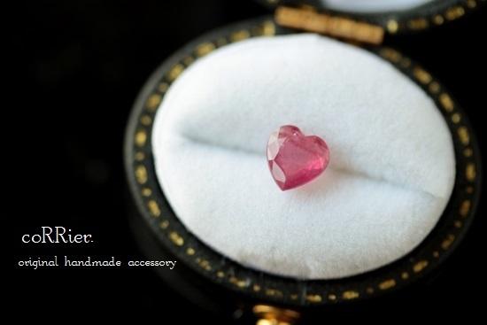 HeartrubyD (2)