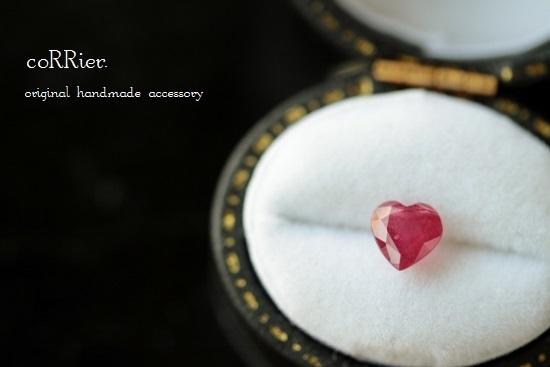HeartrubyE (2)