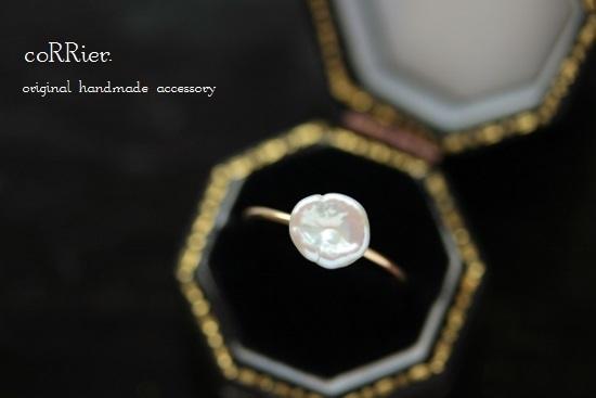 pearlR (1) (550x367)