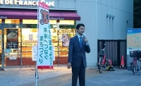 熊谷俊人市長候補