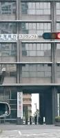 県庁前の看板