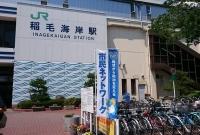 稲毛海岸駅前