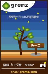 1494848855_07878.jpg