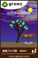 1496928464_02778.jpg