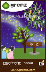 1499432006_04141.jpg