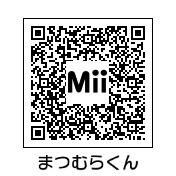 松村くん(QRコード)