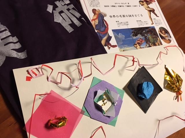折り紙で作る美術史
