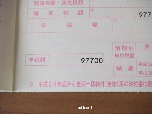 DSCF1418.jpg