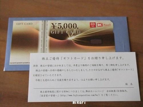 DSCF1455.jpg