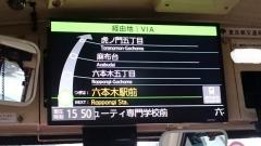 都バス標準仕様2