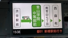 渋谷営業所仕様1