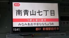 渋谷営業所仕様2