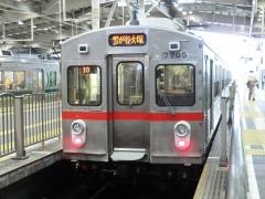 7705F・10ウ