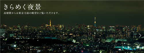 新横浜プリンスホテルから東京方面を望む