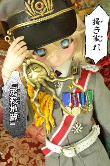 ドール小物-疋殺地蔵キーホルダー