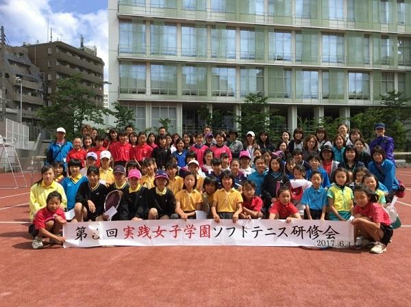 20160604_実践女子研修会集合写真1
