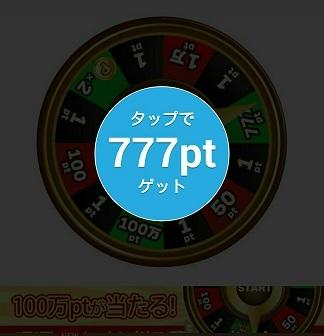 IMG_20170629_060953PPPP.jpg