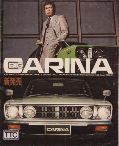75年10月 カリーナ