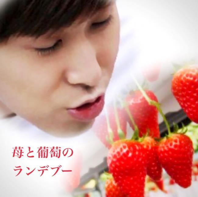 苺と葡萄のランデブー2_convert_20170701144040