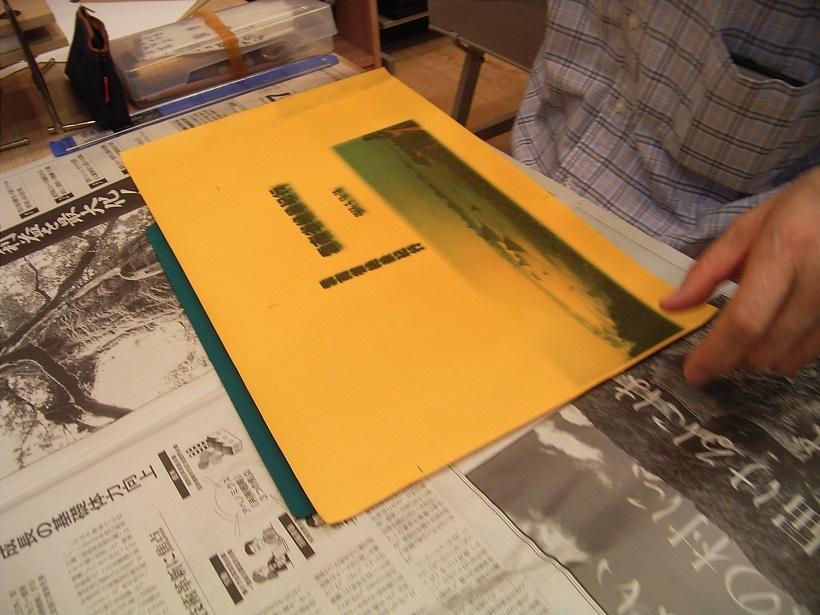 book75-3-1.jpg